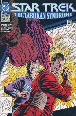 Star Trek (DC) Vol 2 39