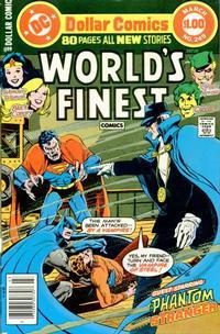 World's Finest Comics Vol 1 249