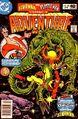 Adventure Comics Vol 1 470
