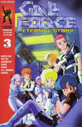 Gall Force Eternal Story Vol 1 3