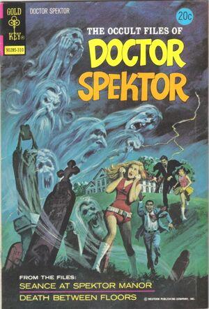 Occult Files of Dr. Spektor Vol 1 4