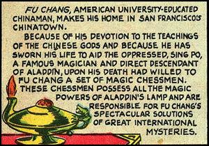 Aladdins Lamp (Earth-MLJ) of Pep Comics Vol 1 1 0001
