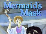 Mermaid's Mask Vol 1 3