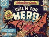 Adventure Comics Vol 1 486