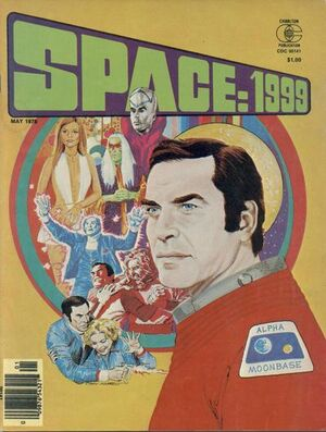 Space 1999 Magazine Vol 1 4