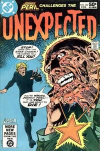 Unexpected Vol 1 207