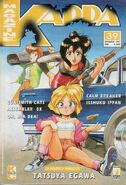 Kappa Magazine Vol 1 39