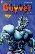 Bio-Booster Armor Guyver Part 3 1