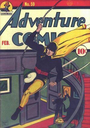 Adventure Comics Vol 1 59