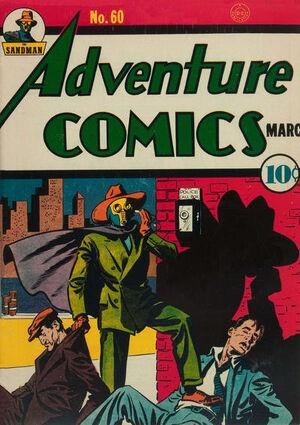 Adventure Comics Vol 1 60