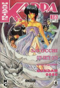 Kappa Magazine Vol 1 18