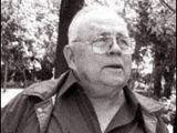 Fred Guardineer
