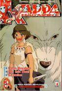 Kappa Magazine Vol 1 71
