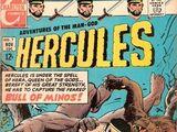 Hercules Vol 1 7