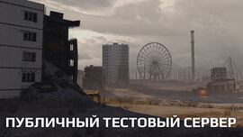 Xo-tst-100-1-ru