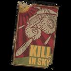 Смерть с небес