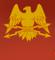Грозное знамя большая