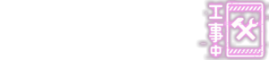 01130 03 Эмблема