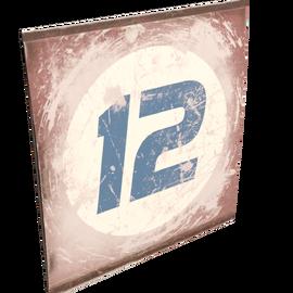 Номер 12