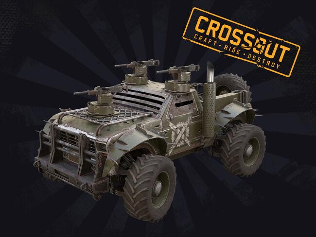 код активации для crossout