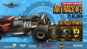 Art Race 2