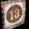 Номер 13