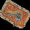 Владение огненным оружием 5