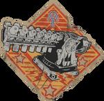 Владение особым оружием 5