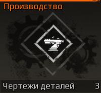Авто-станок Механиков