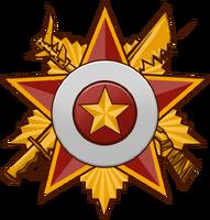 Орден Победителя большая