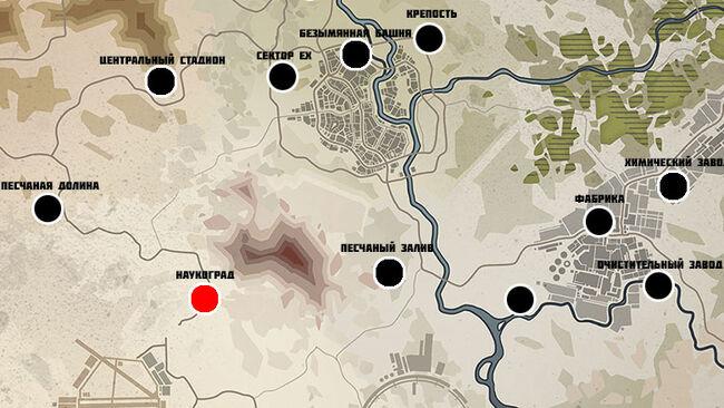 1173-Map2RU