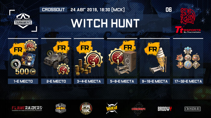 WH 6prizes