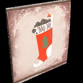 Носок с подарками