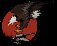 Полет орла большая