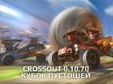 0.10.70