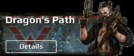 Событие Dragon's Path