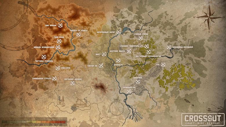 Картинки по запросу карта CROSSOUT
