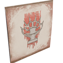 Бойцовский кубок