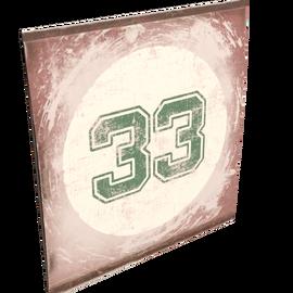 Номер 33