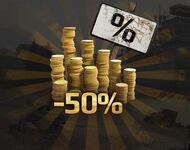 Специальное предложение скидка 50%