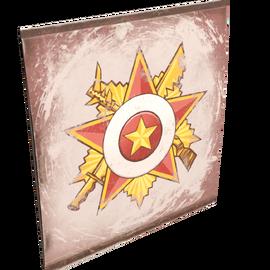 Орден Победителя