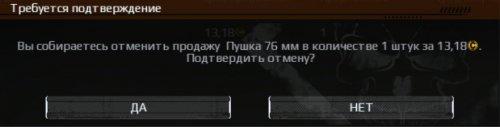 Рынок 8