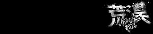 01130 04 Эмблема