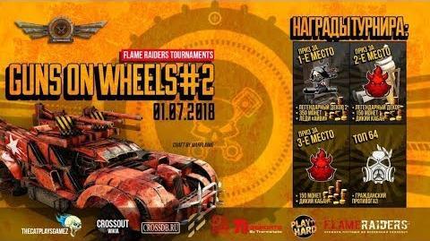 Crossout. Guns on wheels 2