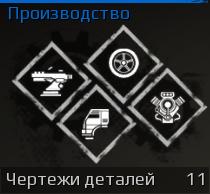Станок Механиков