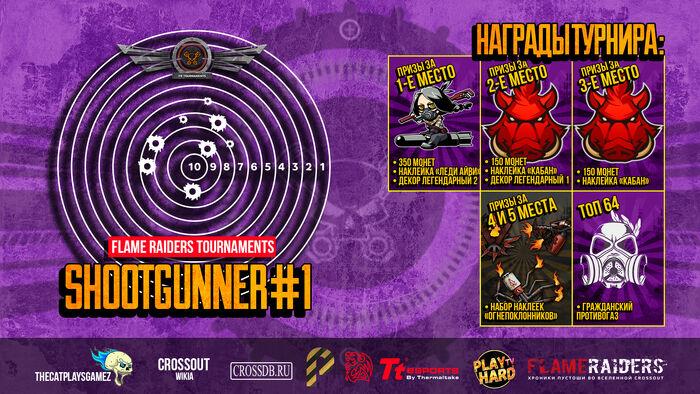 FRT Shootgunner 1