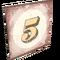 Номер 5