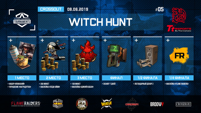 WH 5prizes