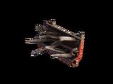 Заноза малая