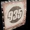 Номер 935